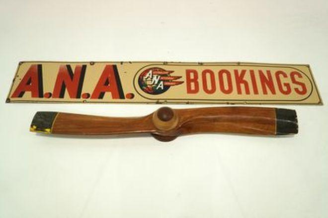 ANA Enamel Sign & Propeller (Sign -183x31cm) (Prop- 138x17cm)