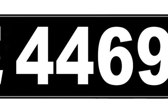 Number Plates - NSW Numerical Number Plates '4469'