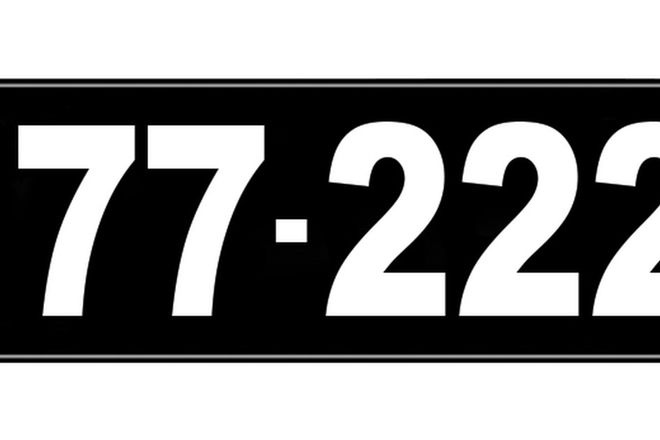 Number Plates - Victorian Numerical Number Plates '77.222'