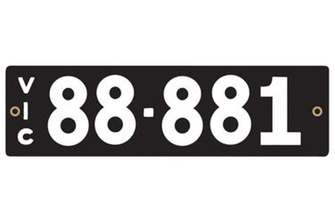 Victorian Heritage Numerical Number Plates '88.881'