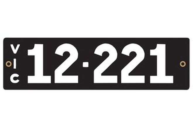 Victorian Heritage Numerical Number Plates '12.221'