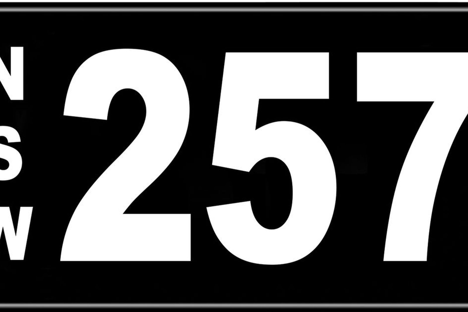 Number Plates - NSW Numerical Number Plates '257'