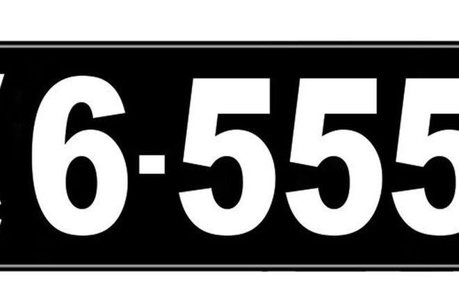Number Plates - Victorian Numerical Number Plates '6-555'
