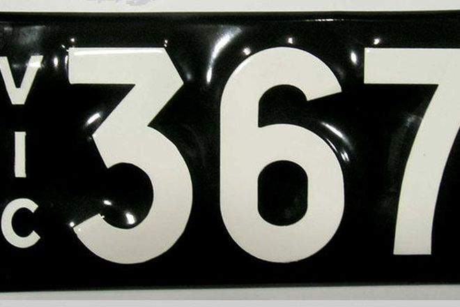 Number Plates - Victorian Numerical Number Plates - '367'
