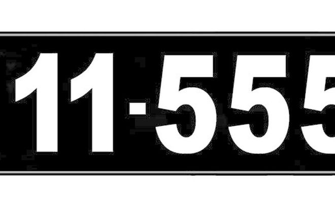 Number Plates - Victorian Numerical Number Plates - '11-555'