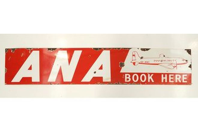 Enamel Sign - ANA (82cm x 35.5cm)