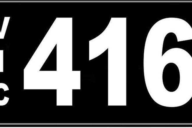Number Plates - Victorian Numerical Number Plates '416'