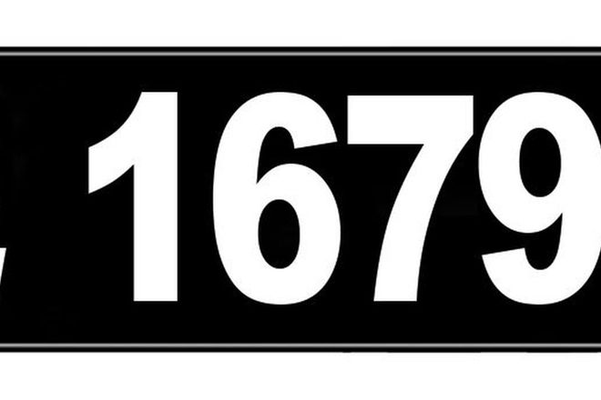 Number Plates - NSW Numerical Number Plates '1679'