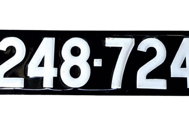 Number Plates - Victorian Numerical Plates '248-724'