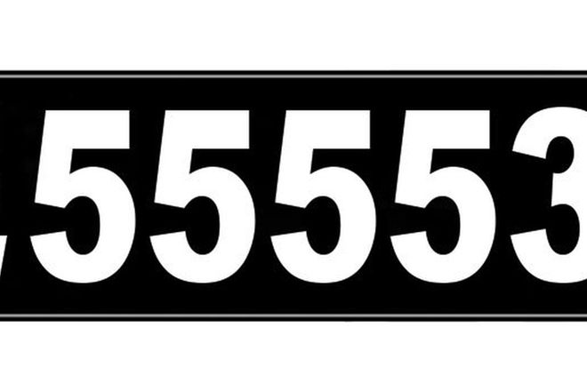 Number Plates - NSW Numerical Number Plates '55553'