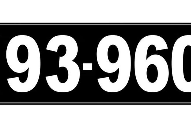 Number Plates - Victorian Numerical Number Plates '93.960'