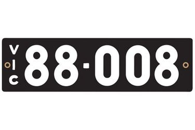 Victorian Heritage Numerical Number Plate - 88.008