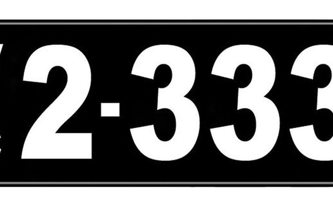 Number Plates - Victorian Numerical Number Plates - 2.333