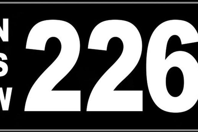 Number Plates - NSW Numerical Number Plates '226'