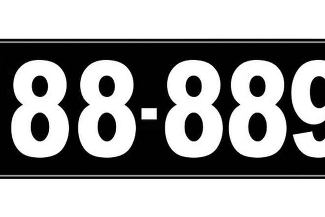 Number Plates - Victorian Numerical Number Plates '88-889'