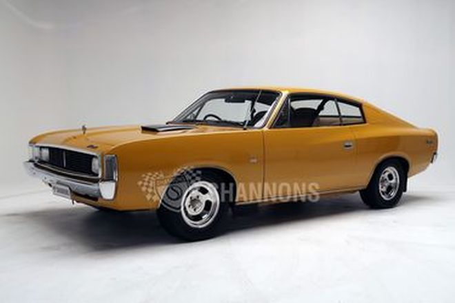 Chrysler VH Valiant XL Charger 265 Coupe