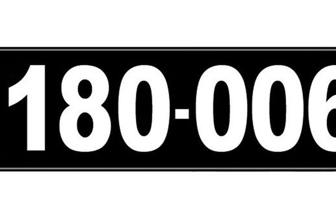 Number Plates - NSW Numerical Number Plates \180 006\