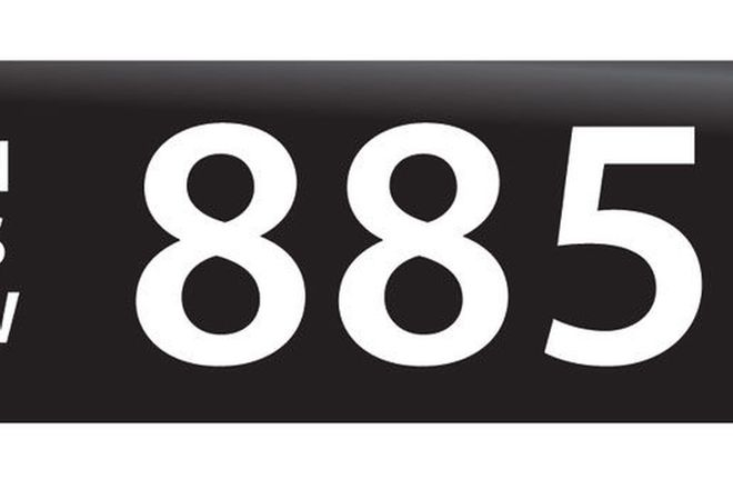RTA NSW Numerical Number Plates '885'