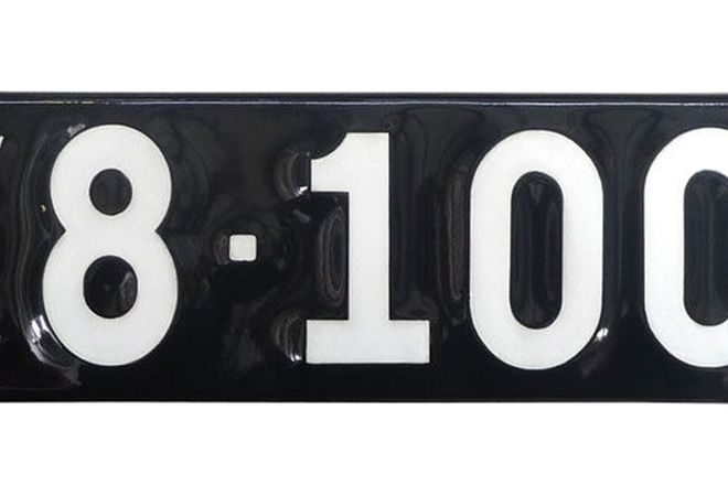 Number Plates - Victorian Numerical Number Plates - '8.100'