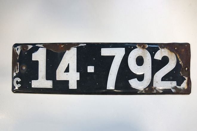 Number Plate - Victorian Numerical Number Plate - 14.792