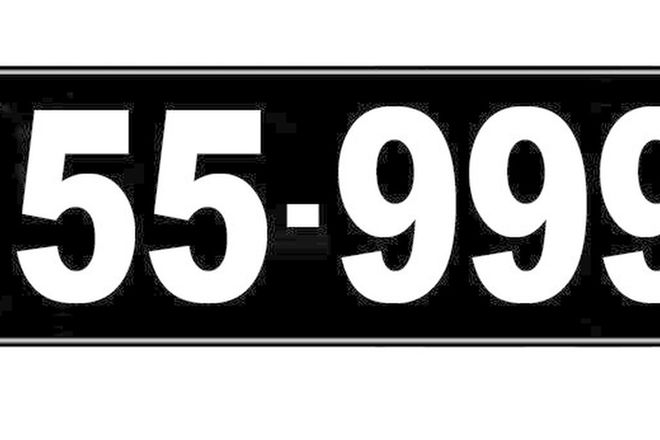 Number Plates - Victorian Numerical Number Plates '55.999'