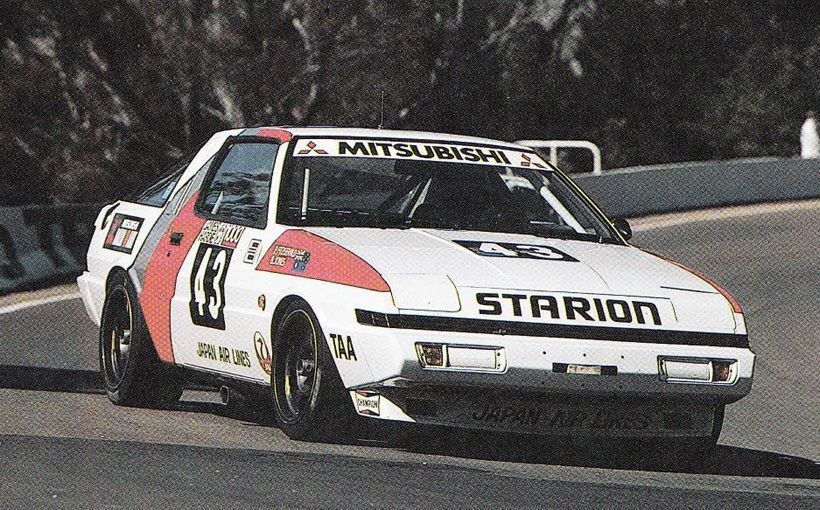 Mitsubishi Starion The Series Production Stars And Group